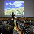 20131202_082211_2